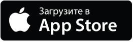 Загрузить приложение